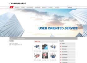 panxinbo.com