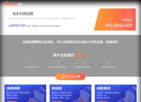 panzi.net