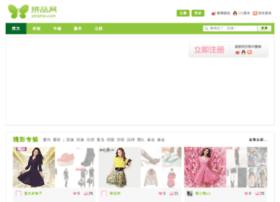 paodafen.com