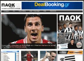 paok-magazine.gr
