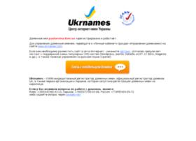 paolareina.kiev.ua