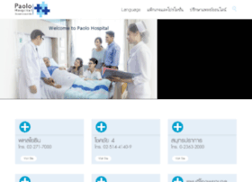 paolohealthcare.com