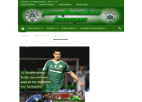 paoprasina.com