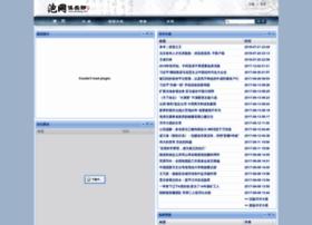 paowang.net