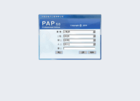 pap.cpipec.com