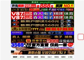 papa-english.com