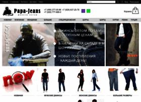 papa-jeans.ru
