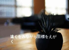 papaeast.com