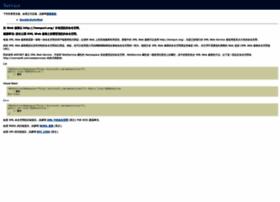 papago.com.tw