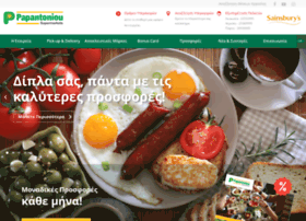 papantoniou.com.cy