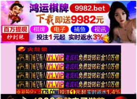 papapalabras.com
