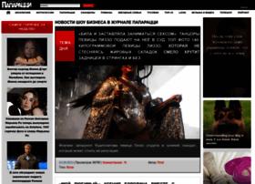 paparazzi.ru