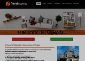 papathanasiou-sa.gr