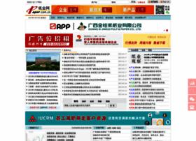 paper.com.cn