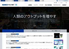 paperboy.co.jp