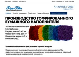 paperfiller.ru