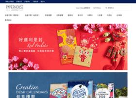 paperhouse.com.hk