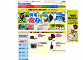 paperm.jp