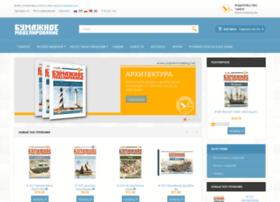 papermodeling.net
