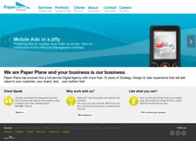 paperplane.net