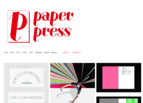 paperpress.kr