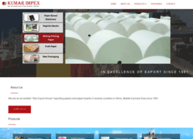 papersindia.com