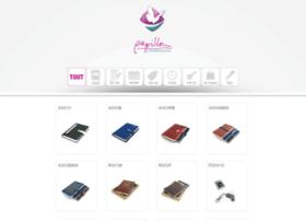 papilloncom.com