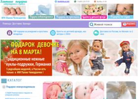 papinbag.ru