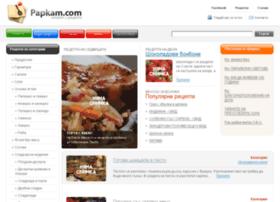 papkam.com