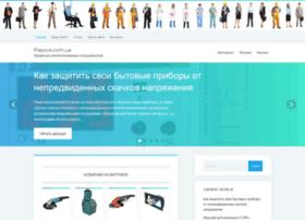 papovs.com.ua