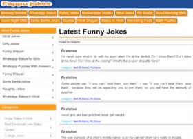 pappujokes.com