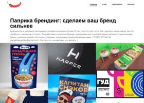 paprika.ru