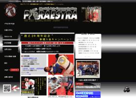 para-kitakyu.com