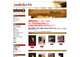 parabolica-bis.com