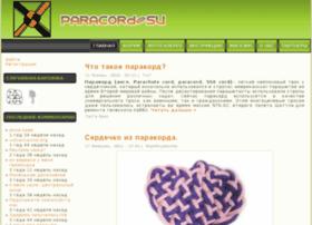 paracord.su
