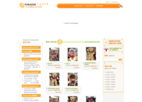 paradiseflowerhouse.com