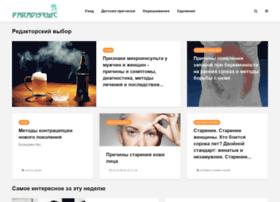paradisemc.ru