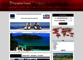 paradisevacationclub.gr