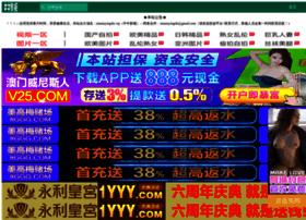 paradiso-tour.com