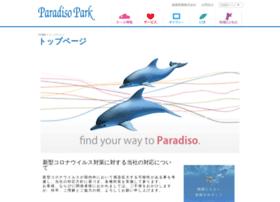 paradiso.jp