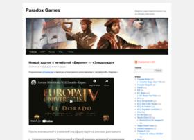 paradoxgames.ru