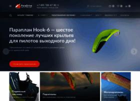 paradrive.ru