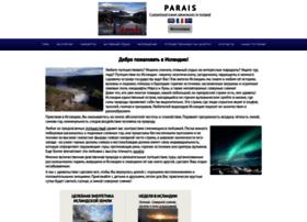 parais.net