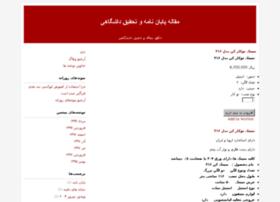 parakan.blogfa.com