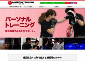 parakatsu.com