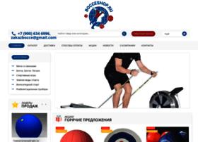 paralympicsport.ru