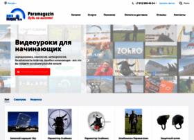 paramagazin.ru