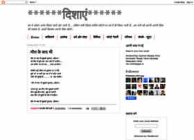 paramjitbali-ps2b.blogspot.com