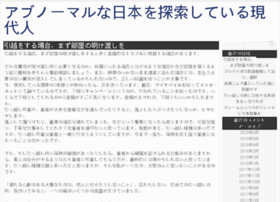 paranormal-jp.com