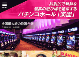 parao.co.jp